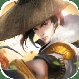 论剑大会app下载_论剑大会app最新版免费下载