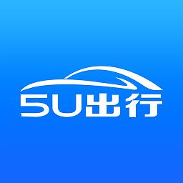 5u出行app下载_5u出行app最新版免费下载