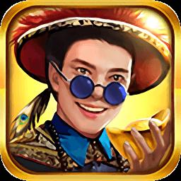 风流帝师游戏app下载_风流帝师游戏app最新版免费下载