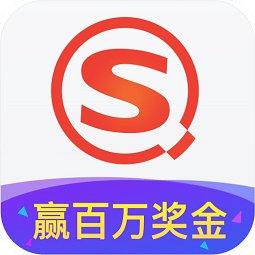 搜狗搜索加强版看书神器app下载_搜狗搜索加强版看书神器app最新版免费下载