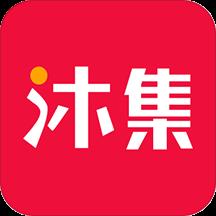 沐集app下载_沐集app最新版免费下载