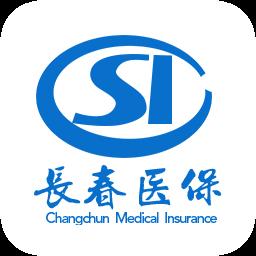 长春智慧医保手机版app下载_长春智慧医保手机版app最新版免费下载