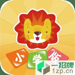 格灵同步培优手机版app下载_格灵同步培优手机版app最新版免费下载