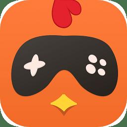 菜鸡游戏盒最新版app下载_菜鸡游戏盒最新版app最新版免费下载