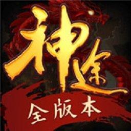 神途营地手游app下载_神途营地手游app最新版免费下载