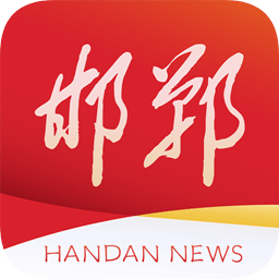 新邯郸app下载_新邯郸app最新版免费下载
