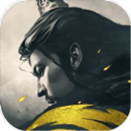 西楚纷争游戏app下载_西楚纷争游戏app最新版免费下载