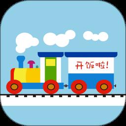小火车外卖app下载_小火车外卖app最新版免费下载
