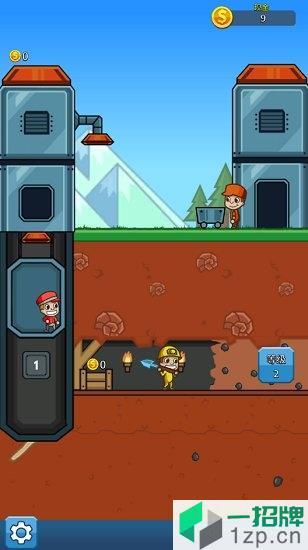 超级大玩家游戏下载