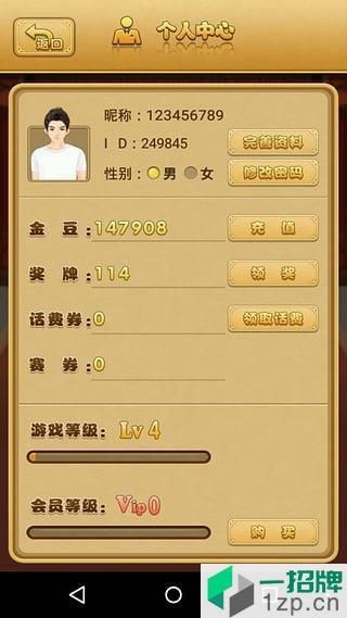 慈溪打牌网手机版app下载_慈溪打牌网手机版app最新版免费下载