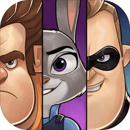迪士尼英雄战斗模式最新版app下载_迪士尼英雄战斗模式最新版app最新版免费下载