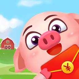 猪猪养殖场app小游戏app下载_猪猪养殖场app小游戏app最新版免费下载