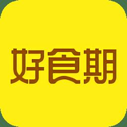 好食期(食品特卖)app下载_好食期(食品特卖)app最新版免费下载