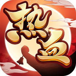 热血神剑红包版app下载_热血神剑红包版app最新版免费下载