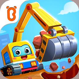 宝宝巴士奇妙的工程车app下载_宝宝巴士奇妙的工程车app最新版免费下载