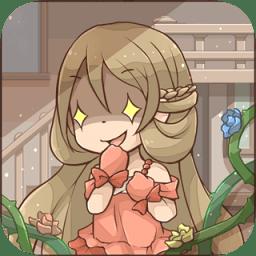 复仇的灰姑娘游戏app下载_复仇的灰姑娘游戏app最新版免费下载