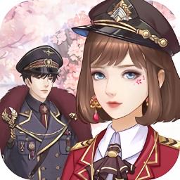 恋与练习生2游戏app下载_恋与练习生2游戏app最新版免费下载