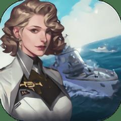 深海战舰最新版app下载_深海战舰最新版app最新版免费下载