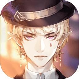 花开易梦阁游戏app下载_花开易梦阁游戏app最新版免费下载