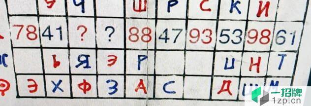 使命召唤17混沌行动密码是多少 解谜方法流程介绍_