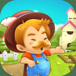 旅行农场红包版app下载_旅行农场红包版app最新版免费下载