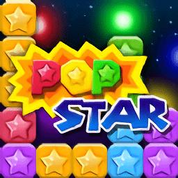 消灭星星大师游戏app下载_消灭星星大师游戏app最新版免费下载