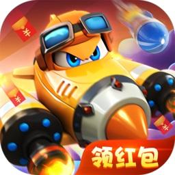 疯狂小飞机领红包app下载_疯狂小飞机领红包app最新版免费下载