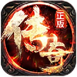 剑怒传奇游戏app下载_剑怒传奇游戏app最新版免费下载