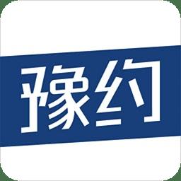 豫约学车app下载_豫约学车app最新版免费下载