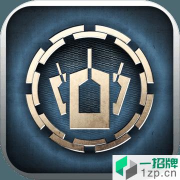 装甲前线测试版手游app下载_装甲前线测试版手游app最新版免费下载