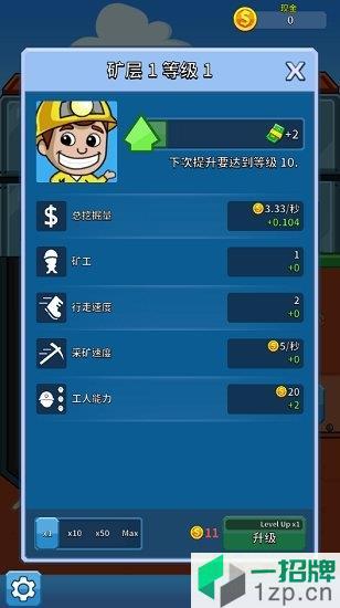超级大玩家黄金矿工app下载_超级大玩家黄金矿工app最新版免费下载