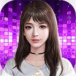 主播经纪公司手游app下载_主播经纪公司手游app最新版免费下载