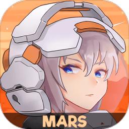 火星零号计划游戏app下载_火星零号计划游戏app最新版免费下载
