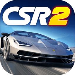 csr2最新版app下载_csr2最新版app最新版免费下载
