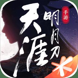 天涯明月刀bilibili服app下载_天涯明月刀bilibili服app最新版免费下载