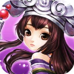 仙侠自走棋最新版app下载_仙侠自走棋最新版app最新版免费下载