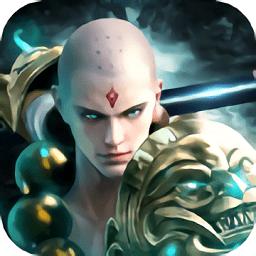 降魔伏妖传游戏app下载_降魔伏妖传游戏app最新版免费下载