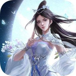 武镇仙途红包版游戏app下载_武镇仙途红包版游戏app最新版免费下载