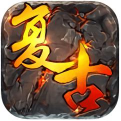 复古微变传奇手游app下载_复古微变传奇手游app最新版免费下载