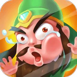 联萌三国游戏app下载_联萌三国游戏app最新版免费下载