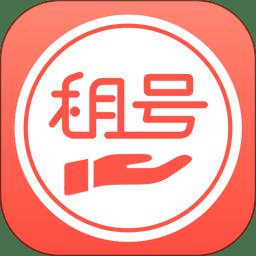 掌上租号手机客户端app下载_掌上租号手机客户端app最新版免费下载