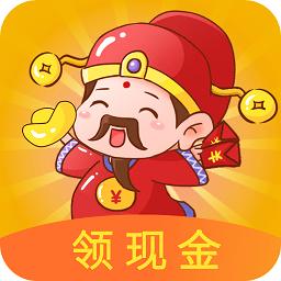 成语小财神赚钱游戏app下载_成语小财神赚钱游戏app最新版免费下载