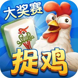 爽爽贵阳捉鸡麻将最新手机版v3.17.1安卓版