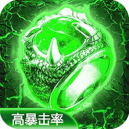 1.85火龙微变版传奇手游app下载_1.85火龙微变版传奇手游app最新版免费下载