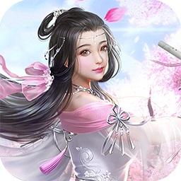 三界天骄app下载_三界天骄app最新版免费下载