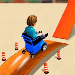 疯狂的轮椅游戏app下载_疯狂的轮椅游戏app最新版免费下载