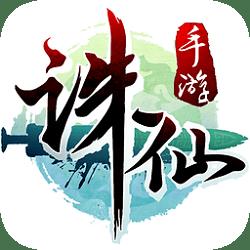 诛仙虫虫版app下载_诛仙虫虫版app最新版免费下载
