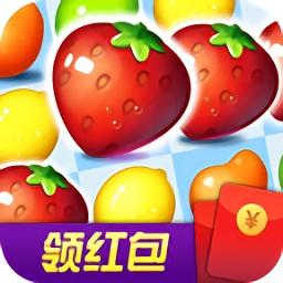 果汁消消消领红包app下载_果汁消消消领红包app最新版免费下载
