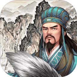 汉末霸业指挥官手游app下载_汉末霸业指挥官手游app最新版免费下载