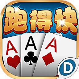 多乐跑得快免费版app下载_多乐跑得快免费版app最新版免费下载